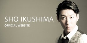 SHO IKUSHIMA OFFICIAL WEBSITE