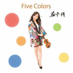 2nd アルバム 「Five Colors」